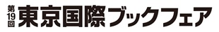 TIBF12_logo_J.jpg v=634483630673074993