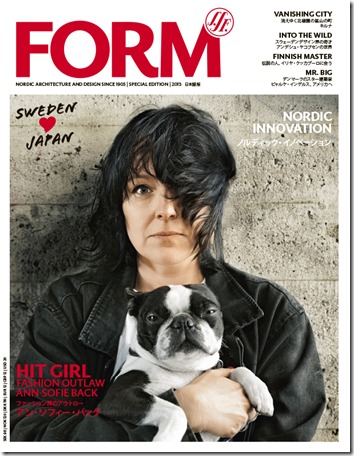 Form0x13_J_001-Cover.indd