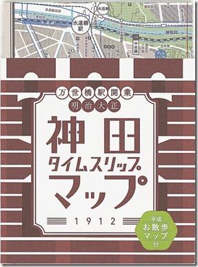 kanda-map01
