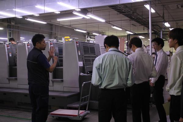 工場1.JPGのサムネール画像
